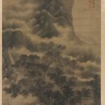 Clouds Visiting a Mountain Retreat, 1633, T. Hong